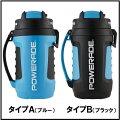 パワーエイドジャグ/水筒/タンク1.9L