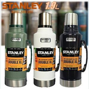 大容量 1.9リットル STANLEY スタンレー クラシックボトル 真空ボトル  ステンレスボトル 1.9L 水筒 魔法瓶/保温/保冷/キャンプ/スポーツ 観戦/アウトドア/釣り/バーベキュー/