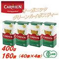 グリーンルイボスティティーパック40個入り×4個パック160袋ノンカフェイン健康茶ルイボス茶/ルイボスティー/ダイエット/ハーブティー/抗酸化作用/美肌効果/活性酸素を除去/抗酸化効能