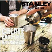 【STANLEY スタンレー】 ステンレス シェーカー セット カップ4個 ハッピーアワーシステム/アドベンチャーシリーズ/キャンプ/バーベキュー/コップ/果汁絞り