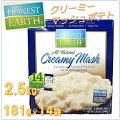 【オネストアース】クリーミーマッシュポテト181g×14袋入り乾燥マッシュポテト/HONESTEARTH/コストコ