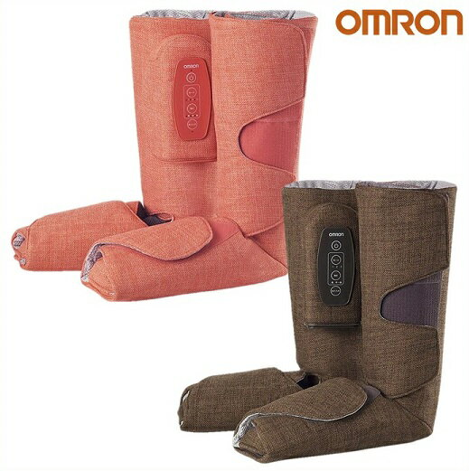 【omron】オムロン  エアマッサージャ HM-261 ブラウン/レッド エアーマッサージャー/脚/足・ふくらはぎ/フットマッサージャ/足の疲れ/健康器具/強刺激/ヒーター/足先あたため/筋肉痛/HM-261-R/HM-261-BW