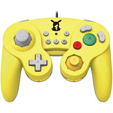 【Nintendo SWITCH】 ニンテンドー スイッチ ピカチュウ HORI クラシックコントローラー (有線) ポケモン/ホリ/任天堂/スウィッチ/コントローラー/ ゲームキューブスタイル