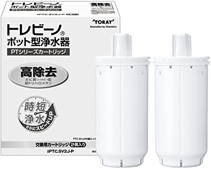 東レトレビーノポット型浄水器交換用カートリッジPTC.SVJ2個セット(高速ろ過/高除去)日本製PTC.SV2J-P
