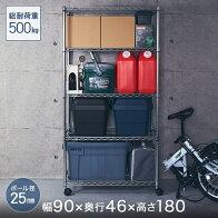 NLH9018-5
