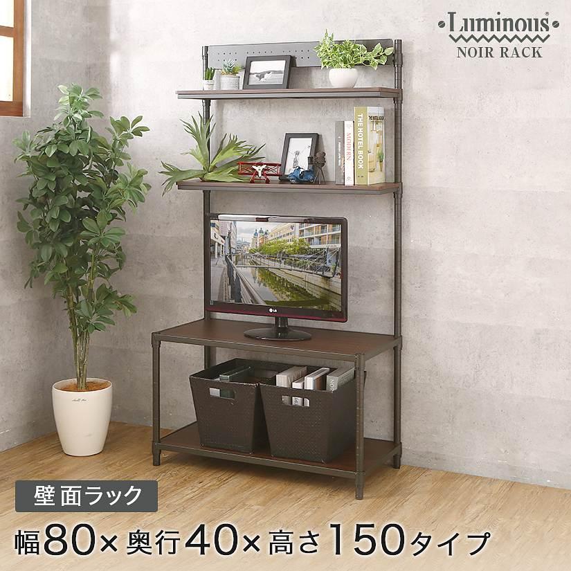 壁面収納・ハイタイプテレビ台