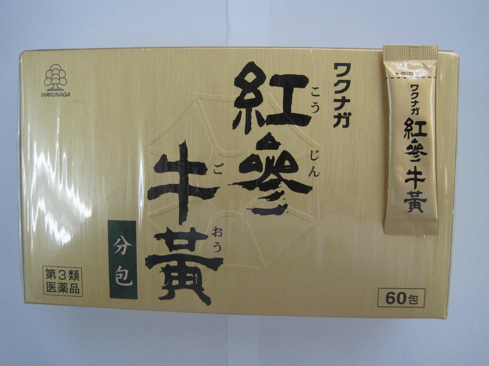 ワクナガ紅参牛黄(60包):元気創造イシダ