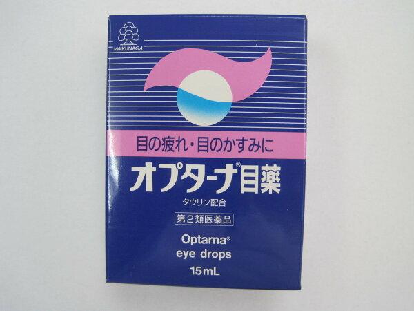 あす楽対応  第2類医薬品 オプターナ目薬(15mL)