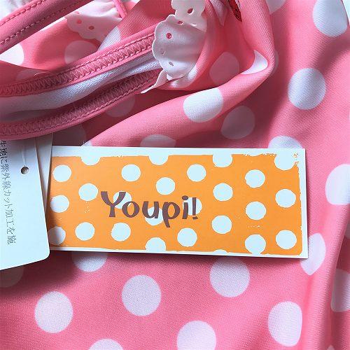 キムラタンYOUPIユッピー女の子ワンピース水着水玉夏用プール用品メール便可能