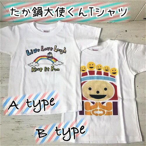 トップス, Tシャツ・カットソー  T T