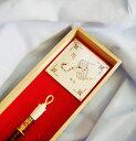 赤ちゃん筆(胎毛筆・誕生記念筆・熊野筆)オプション 星座/ta-o-2