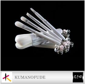 【送料無料・名入れ無料】Amanaメイクブラシ(化粧筆)5本セット/熊野筆【smtb-KD】