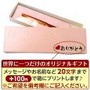 Gift_box03