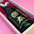 【名入れ ワイン】ボトルへ名前を刻印する出産祝い 赤ワインへ赤ちゃんの名入れは内祝いやプレゼントに最適な名入れワインボトル 名入れ ワイン 出産祝