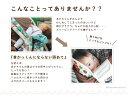 首かっくん(首カックン)にならない頭あて セパレートタイプ 全20柄 日本製 中板が外せるセパレートタイプ エルゴ、おんぶ紐・抱っこ紐(抱っこひも)に必須 よだれカバー 兼 ヘッドサポート(首あて) あかちゃんといっしょ 3