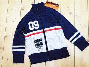(定価4300円+税をSALE)WAMWAM(おススメ)ワムワムジャージージャケット(100cm、110cm、120cm、130cm)