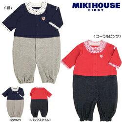 ミキハウスファースト(おすすめ)mikihouseカーディガンスタイル♪ツーウェイオール日本製(50cm〜60cm)