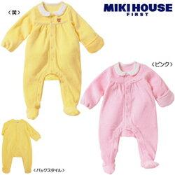 ミキハウスファースト(おすすめ)mikihouseパイル素材長袖カバーオール日本製(70cm)