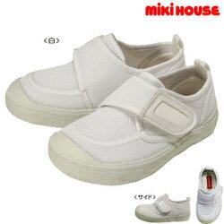 ミキハウス(おすすめ)mikihouseスクールシューズ上履き・上靴(15cm、15.5cm、16cm、16.5cm、17cm、17.5cm)