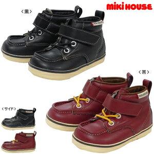 ミキハウス(NEW)mikihouseワークブーツシューズ(合成皮革)(13cm、14cm、15cm、16cm、17cm、18cm)