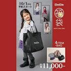 【送料無料】BEBE(べべ)女の子用2022年新春福袋(120cm、130cm、140cm、150cm)