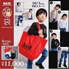 【送料無料】★WASK★(ワスク)2022年新春福袋(140cm、150cm、160cm)