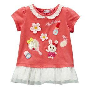 (送料無料)(サマーセール定価16500円+税をSALE)ミキハウス(おすすめ)mikihouseメーキャップ♪うさこ半袖Tシャツ(100cm、110cm)