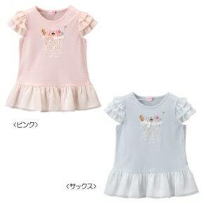 (送料無料)(サマーセール定価16000円+税をSALE)ミキハウス(おすすめ)mikihouseシフォンフリル付き♪リーナちゃん半袖Tシャツ 日本製(120cm、130cm)