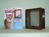 キャットフラップR221(茶)(大猫、子犬用)トンネル付。取付け易い独自の両面取付