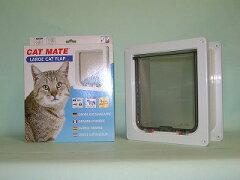 キャットフラップR221(白)(大猫、小型犬用)トンネル付。取付け易い独自の両面取付