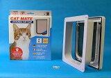 キャットフラップ234猫引戸用白(トンネル付)
