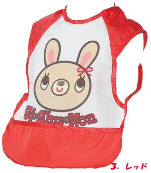 シシュノン 子供服|スタイ|Si・Shu・Non|キャラPT携帯食事スタイ|子供服 ベビー 赤ちゃん用 よだれかけ|定番|プレゼントにも!日本製