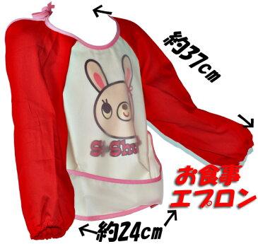 スタイ よだれかけ ベビー 赤ちゃん定番 日本製|シシュノン キャラPT 袖付き|ピンク桃色/レッド赤色