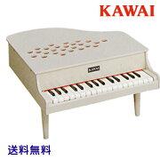 河合楽器 アイボリー ホワイト おもちゃ ピアニスト クリスマス プレゼント ラッピング
