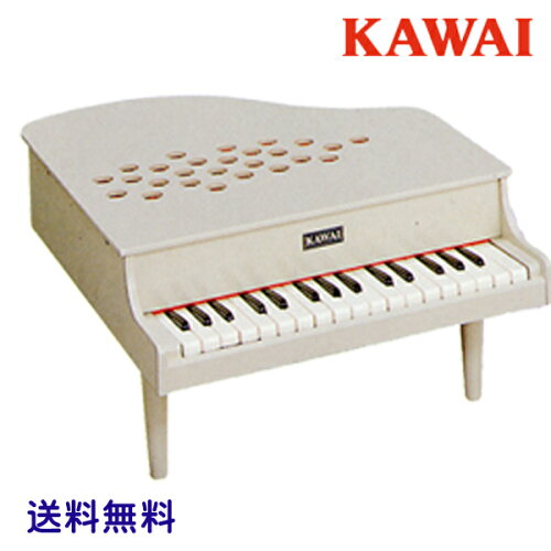 即納 河合楽器 ミニピアノ アイボリー ホワイト P-32  KAWAI 大人気 木製 おもちゃ 音...
