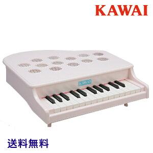 河合楽器 ピンキッシュホワイト おもちゃ ピアニスト クリスマス プレゼント ラッピング