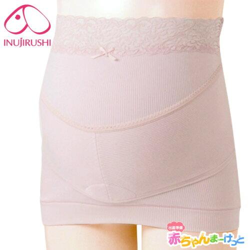 マタニティ 犬印本舗 INUJIRUSHI 日本製 妊婦帯 補助腹帯付 はるか HB-8047 コルセ...