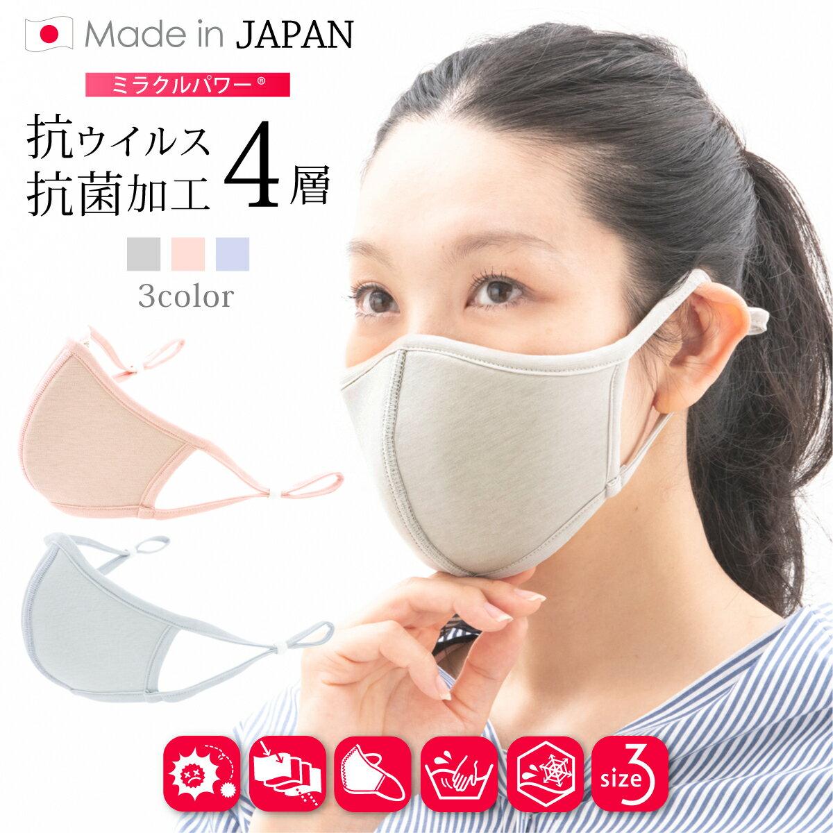 製 楽天 夏 日本 用 マスク