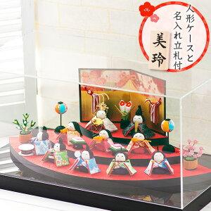 [Kostenloser Versand] Etui Dekoration Set Hina Puppe Hina Puppe Kleine kompakte süße Ryu Kodo Ryu Kodo Original Fan Sandan Ein Set von 10 Küken in einer Acrylhülle