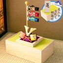 五月人形 コンパクト鯉のぼり 室内 【白木台 兜と鯉のぼり】 こいのぼり 兜 桐箱セット コンパクト ...