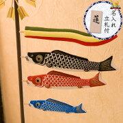 鯉のぼり コンパクト マンション リュウコドウ