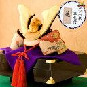 五月人形 鯉のぼり こいのぼり 兜 コンパクト ちりめん室内|櫃形台兜飾り|端午の節句 初節句子供の日 マンションサイズ 『龍虎堂』リュウコドウ