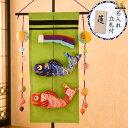 五月人形 鯉のぼり 毬飾り付き タペストリー 鯉のぼり こい...