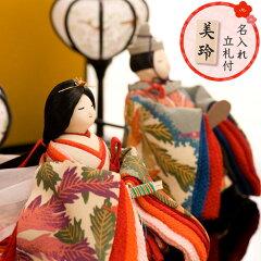 ★送料無料雛人形 ひな人形 ちりめん コンパクト 小さい ミニ【古布調 古代雛飾…