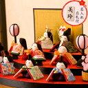 【送料無料】雛人形 ひな人形 ちりめん コンパクト 小さい ミニ扇面三段わらべ雛十人揃い お雛様 ひな祭り『龍虎堂』リュウコドウ