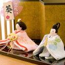 【送料無料】雛人形 ひな人形 ちりめん コンパクト 小さい ミニ咲耶雛 お雛様 ひな祭り『龍虎堂』リュウコドウ