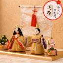 【送料無料】雛人形 ひな人形 ちりめん コンパクト 小さい ミニ金色立姿雛(黄金台セット) お雛様 ひな祭り『龍虎堂』リュウコドウ