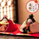 雛人形 ひな人形 ちりめん コンパクト 小さい ミニ和柄 座り雛 お雛様 ひな祭り『龍虎堂』リュウコドウ
