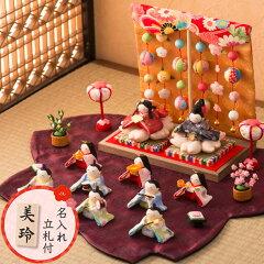 ★送料無料雛人形 ひな人形 ちりめん コンパクト 小さい ミニ【桜雛十人揃い】お雛様 ひな祭り…