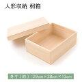 五月人形端午の節句鯉のぼり兜兜飾り箱書桐箱